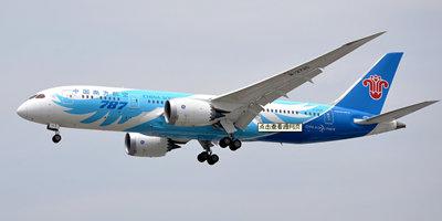 首次通过南航乌鲁木齐始发至莫斯科的航班运输邮件
